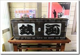 JR銭函駅