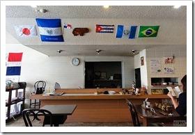 ドミニカ料理とコーヒーの店 「Pa' Mi Casa (パ・ミ・カーサ)」