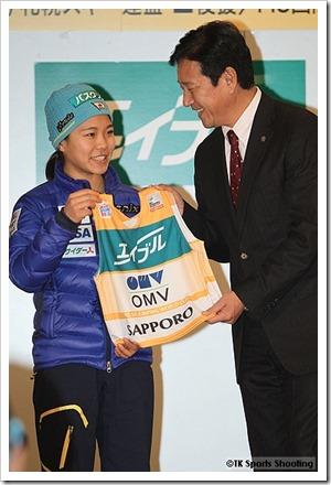 FISジャンプワールドカップレディース2014札幌大会ゼッケン授与式