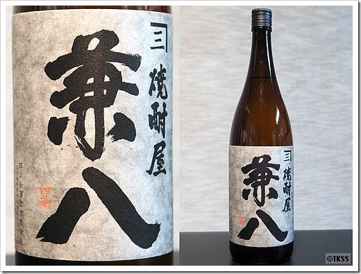 四ッ谷酒造 焼酎屋 兼八(かねはち)