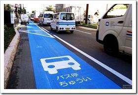 北1条通自転車走行空間社会実験