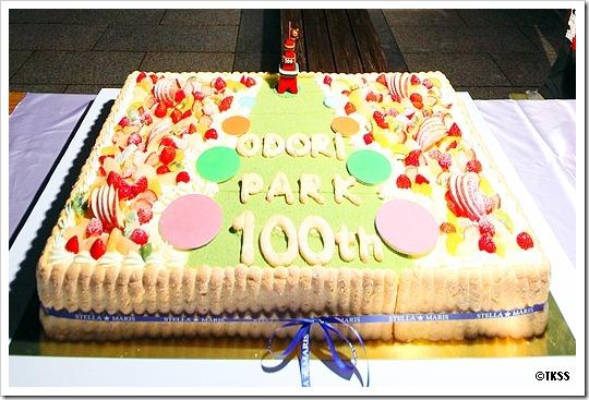 大通公園100周年