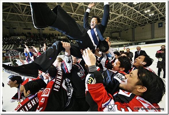 第83回全日本アイスホッケー選手権大会