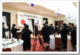 2011/2012 バイアスロン海外派遣選手結団式、壮行会