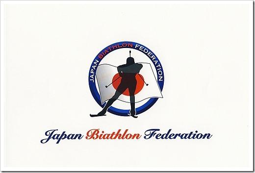 Japan Bisathlon Federation (日本バイアスロン連盟)
