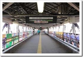 JR岩見沢駅