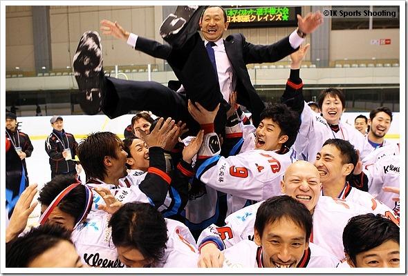 第81回全日本アイスホッケー選手権大会