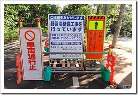 尻礼文の旅 その2(利尻富士登山編)