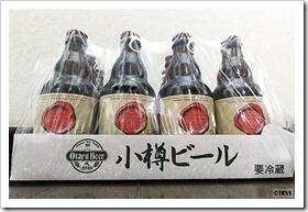 小樽ビール ドンケル