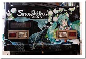 雪ミク電車2015