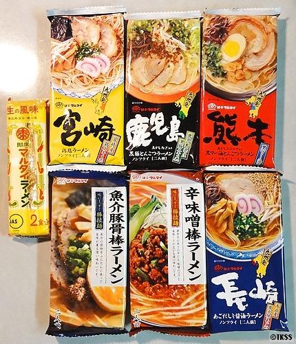 【USD/JPY】ドル円専用スレ Part25521【$\】©2ch.netYouTube動画>4本 ->画像>66枚