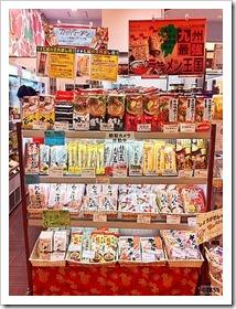 これっと九州・沖縄 札幌店