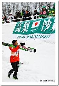 FISジャンプワールドカップレディース2014札幌大会