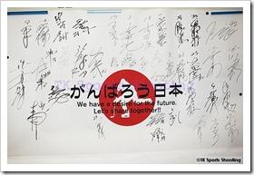 JTB北海道チャリティーゲーム in Tomakomai