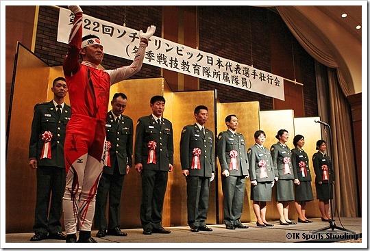 第22回ソチオリンピックバイアスロン競技日本代表選手壮行会