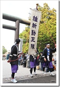 北海道神宮例祭 みこし渡御