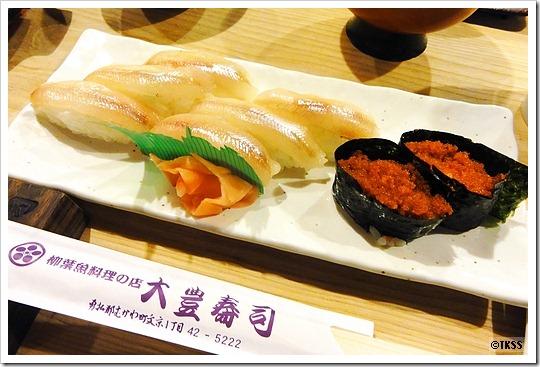 ししゃも寿司 大豊寿司