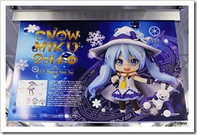 雪ミク電車2014