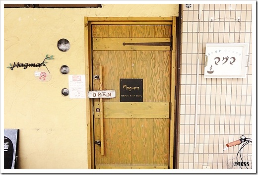 札幌スープカレーマグマ