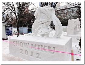 倒壊する前の雪像「雪ミク」