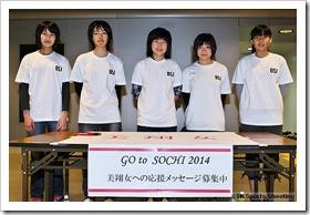 全日本女子スキージャンプ 美翔女 チャリティーイベント