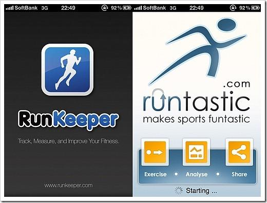 RunKeeperとruntastic