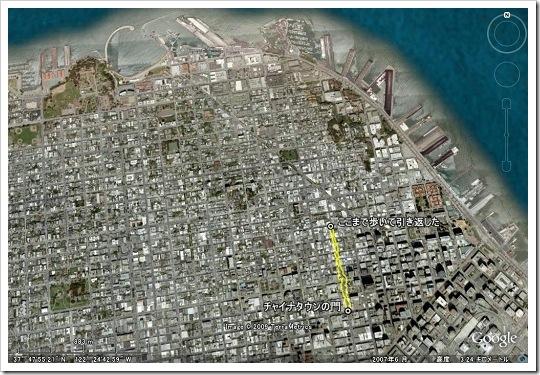 桑港(サンフランシスコ)のチャイナタウン