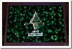 Merry CHRISTMAS GO ROUND!