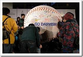 GO DARVISH!