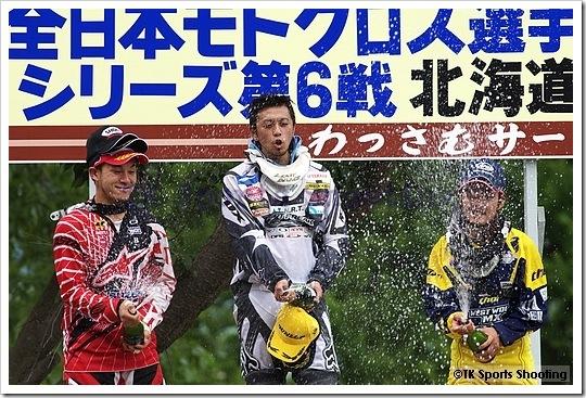 2009全日本モトクロス選手権シリーズ第6戦北海道大会