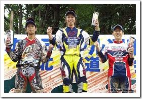 2009全日本トライアル選手権シリーズ第4戦 北海道大会 国際A級表彰