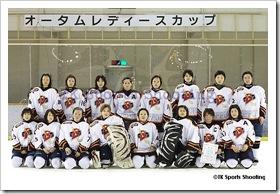 2位:札幌バッカーズ(2009オータムレディースカップアイスホッケー大会)