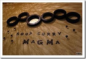 スープカレー マグマ