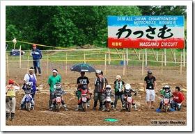 CX 2010全日本モトクロス選手権シリーズ第6戦北海道大会