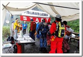 2010年大雪山黒岳登山記録会