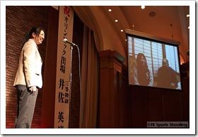 鈴木芙由子 第21回バンクーバーオリンピックバイアスロン競技日本代表選手壮行会