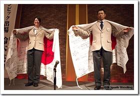第21回バンクーバーオリンピックバイアスロン競技日本代表選手壮行会