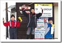 第46回北海道リュージュ選手権大会