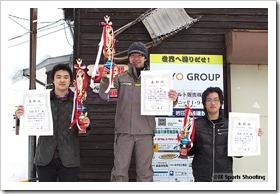第24回全日本学生リュージュ選手権大会
