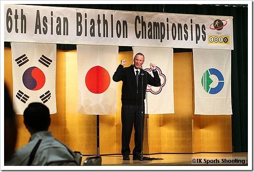 第6回アジアバイアスロン選手権大会 最終日 閉会式