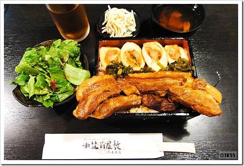 男の豚箱丼 博多筑前屋敷 六本木店