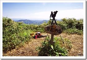 黒松内岳山頂