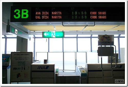 新千歳空港3Bゲート