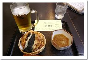 生ビール&かき揚げ そば楽