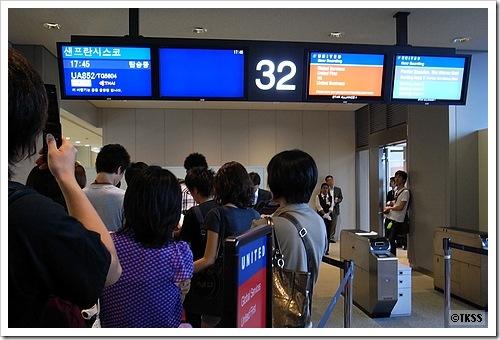 成田空港32番ゲート