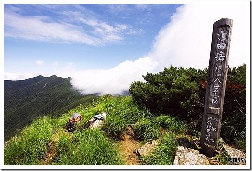 吉田岳(標高825.1M)山頂