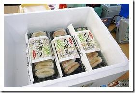 ししゃも寿司(大野商店)