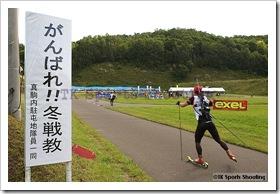 第21回サマーバイアスロン日本選手権大会 1日目