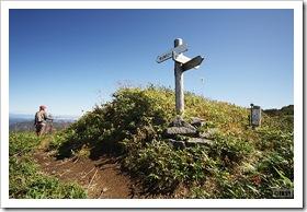 神居尻山登山