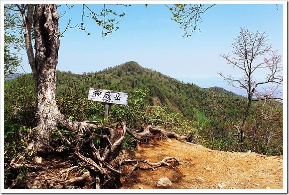 神威岳山頂